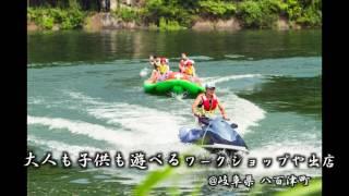 8月11日【山の日】開催決定!!お山の野外フェスティバル~RAINBOWCHILD2020~