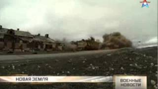 Уничтожение заброшенных зданий полигона