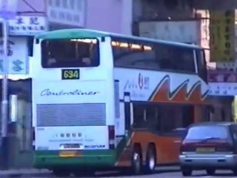 新巴6008 行走路線694 / NWFB 6008 on route 694