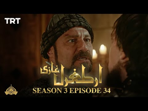 Ertugrul Ghazi Urdu | Episode 34 | Season 3