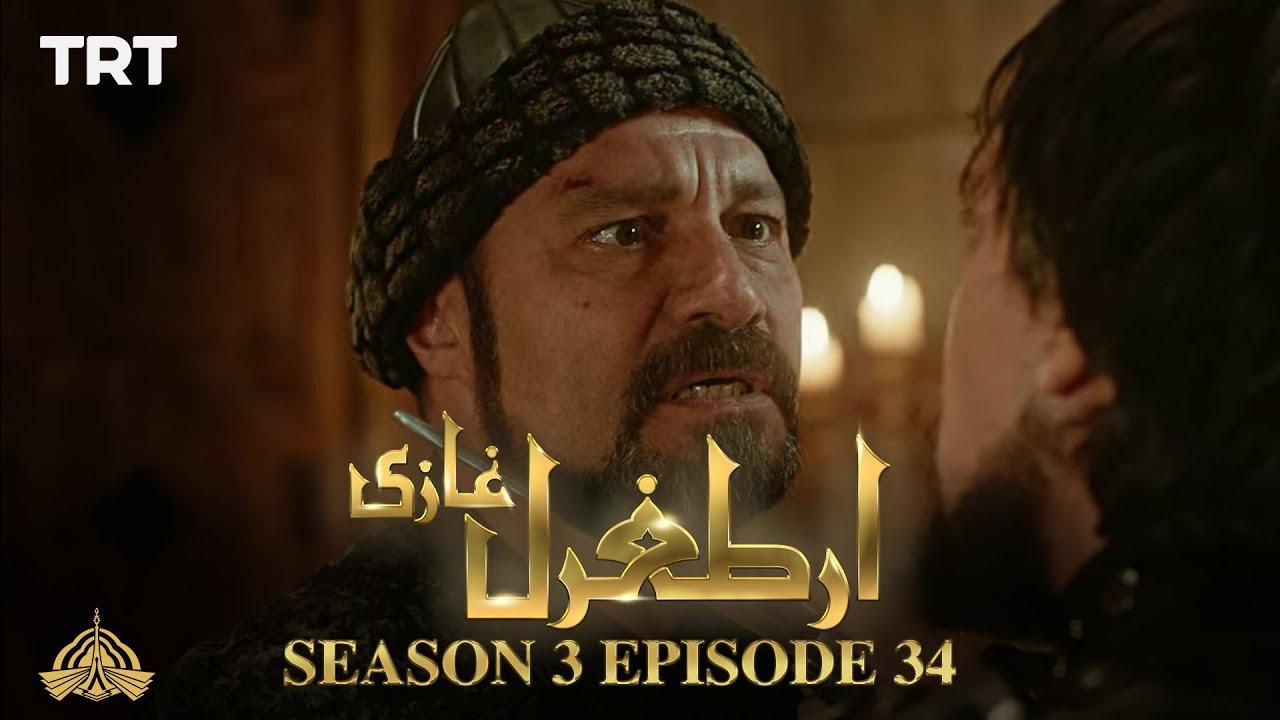 Download Ertugrul Ghazi Urdu | Episode 34 | Season 3