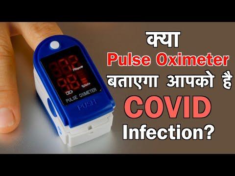 Pulse Oximeter कैसे यूज़ करे? (How to use) Dr.Manisha | 1mg