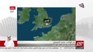 وفاة لاعب منتخب الإمارات لألعاب القوى للمعاقين عبدالله حسن راشد في لندن