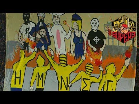 ΆΡΗΣ - παοκ (21.10.2018) | SUPER3 Official