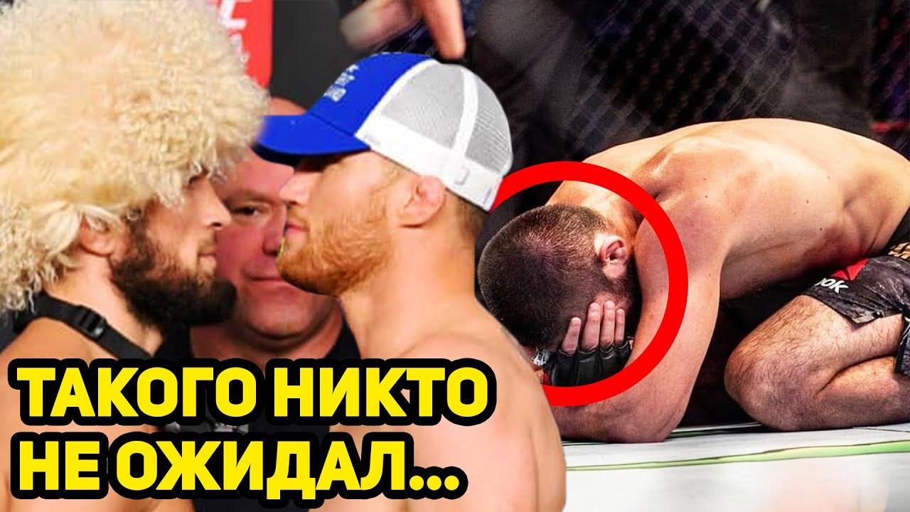 Результаты турнира UFC 254
