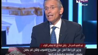 مشروع الـ100 صوبة يجدد الانتقادات.. نائب: الرئيس يتحمل أخطاء المسؤولين ويعالجها