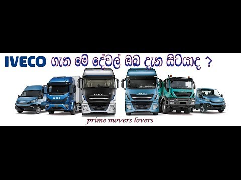HITORY OF IVECO