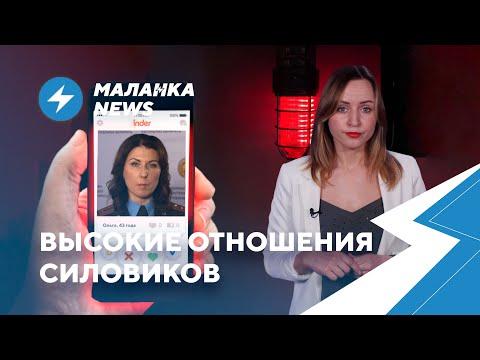 ⚡️Неудачный торг Лукашенко / Заразная любовь Чемодановой / Гуцериев пожалел о дружбе с диктатором