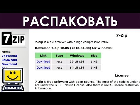 Как распаковать gz в windows