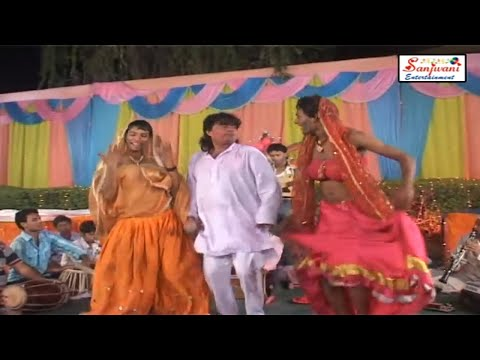 Guddu Rangila का सबसे हिट होली गाना ! झुलबा झार के चला .(लोंडा होली ). New Bhojpuri सुपरहिट Video