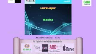 03 Ra Ra Raara Ramayya - Basha - S P Balasubramaniam - Swarnalatha - Vairamuthu