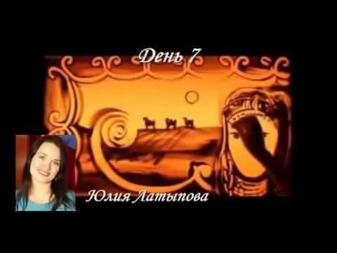 Марианна Тамбеллини в проекте 21 День Благодарности