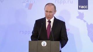 Путин  темпы роста экономики РФ должны опережать мировые к 2020 году