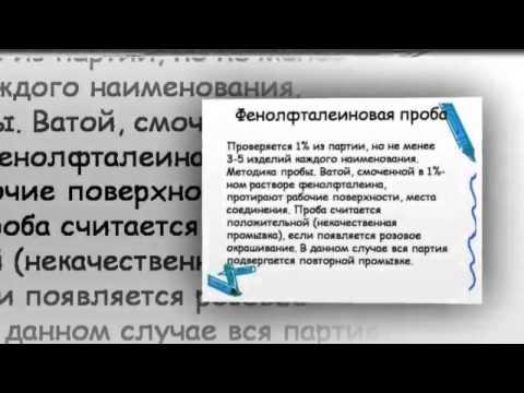 АЛКОГОЛИЗМ БЕСПЛАТНО 🚑 💗 СПБ 🚑 💗 8(950)0330055 Санкт Петербургиз YouTube · Длительность: 1 мин16 с