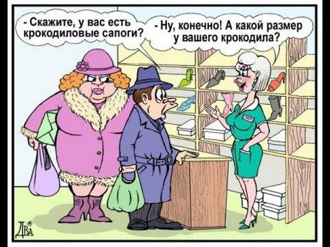 Анекдоты ржачные сборник - Видео анекдоты