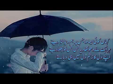 Bayan Karte To Mahfil Ko Rula Dete  Whatsapp Status , 30 Sec Urdu Shayri
