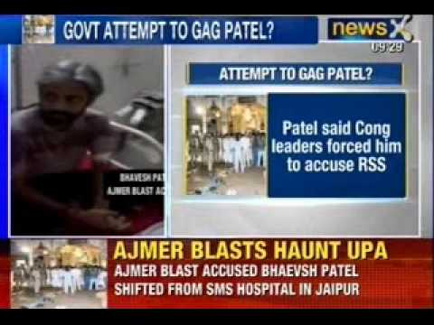 Breaking News : Ajmer blast accused Bhavesh Patel shifted from SMS hospital in Jaipur