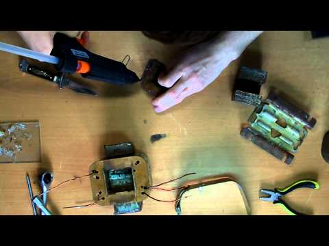 видео: Своими руками - гудит Трансформатор, решение проблемы