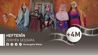 Mehmûd Berazî - Heftenîn (ft. Zeriyên Şeşdara)