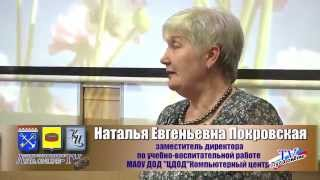 ВРУЧЕНИЕ СЕРТИФИКАТОВ ВЫПУСКНИКАМ 29 05 2015 года