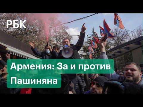 Сравниваем митинги в Армении: как проходили акции в поддержку Пашиняна и за его отставку