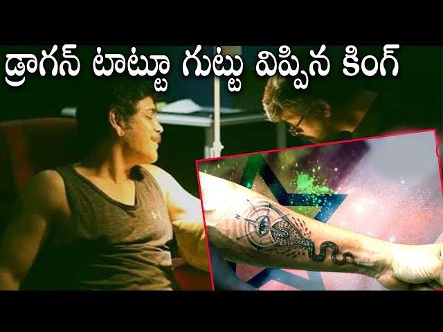 Nagarjuna Reveals His Tattoo Details