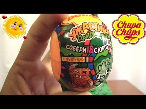 Chupa chups Ужастики - прилипучки Распаковка monsters