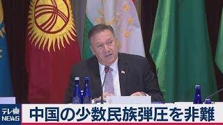 米長官 中国の宗教弾圧を非難