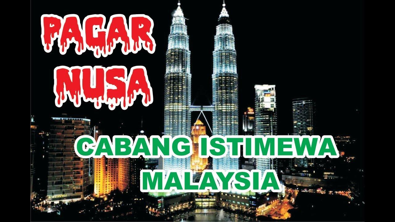 Atraksi Pagar Nusa Cabang Istimewa Malaysia Hd Youtube