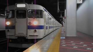 8両編成の415系(普通列車久留米行き)・始発駅の博多駅を出発