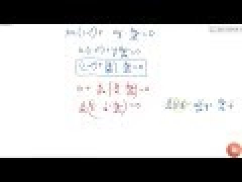 CBSE Class 12 Boards Maths Form the differential equation