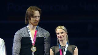 Церемония награждения Пары Чемпионат России по фигурному катанию 2021