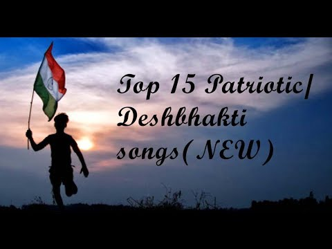 INDEPENDENCE DAY 2017 NEW DESH BHAKTI SONGS/ PATRIOTIC SONGS TOP 15 (2017)