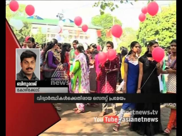 Governor  intercedes Calicut University issue ,Calicut University senate moves against complainants