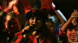 1995 Ансамбль Большая Перемена