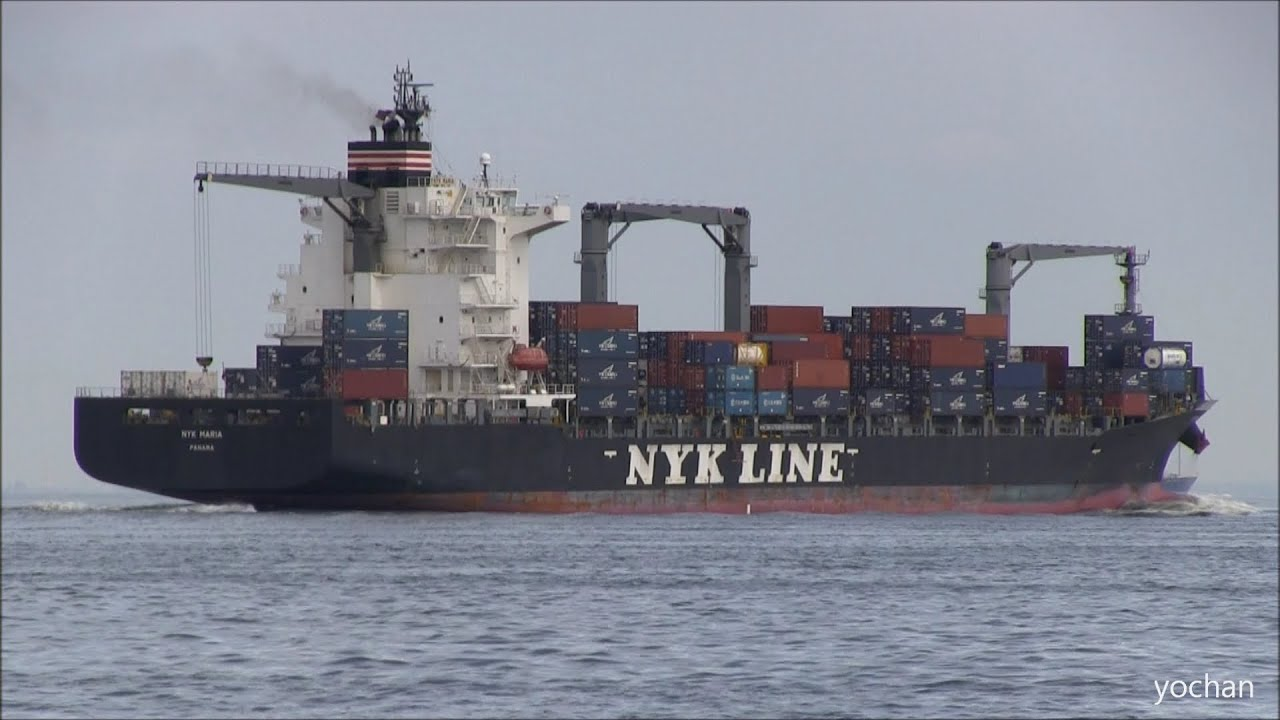 Container ship: NYK MARIA (NYK Line) 日本郵船・大型コンテナ船