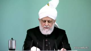 Friday Sermon: 8th June 2012 (Urdu)