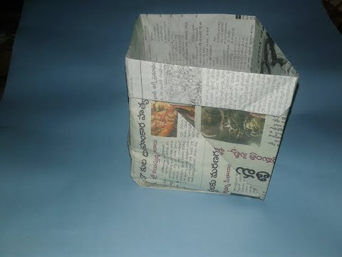how to make newspaper dustbin