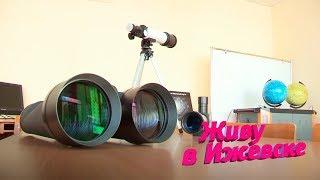 видео Введение астрономии в российских школах