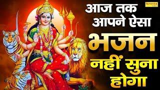 Live : मां दुर्गा स्तुति | आज के दिन इस वंदना को सुनने से घर में खुशहाली आती है |