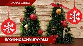 Новогодняя Елочка Своими Руками Из Мишуры ❋ ????❋ DIY Две Елки На стол и На двери