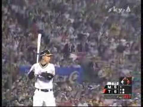 2005年06月03日 阪神10-7 ロッテ 金本敬遠後の今岡3ラン