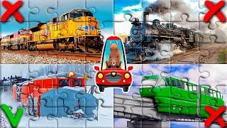 Пазлы поезда для детей. Изучаем железнодорожный транспорт. Логика для малышей