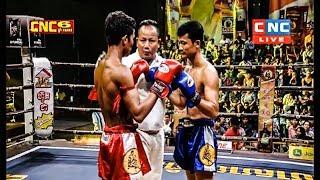 Thun Eanglai Vs Soy Sey, 15/07/2018, CNC TV Boxing | Khmer Boxing Highlights
