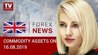 InstaForex tv news: 16.08.2019: Oil trading higher as recession worries ebb (Brent, USD/RUB)