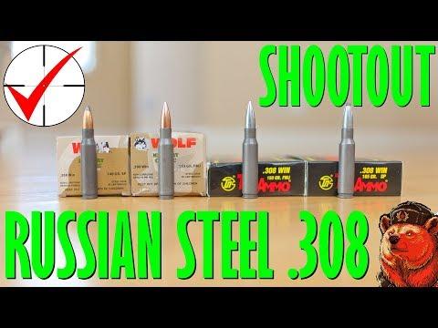 Russian Steel .308 Shootout - Wolf vs Tula