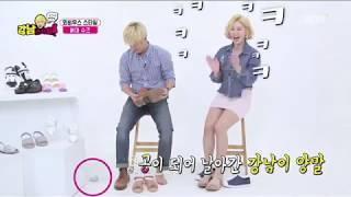 강남과 정진 서로의 여름슈즈 스타일링 추천 [강남스타일]12회_Gangnamstyle ep.12
