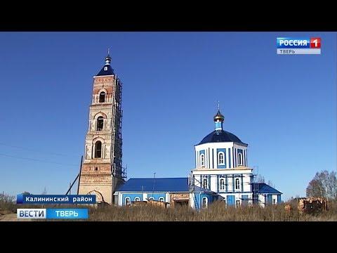 Храм Успения Пресвятой Богородицы в селе Пушкино Тверской области обретает новую жизнь