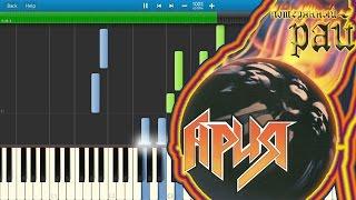 Ария - Потерянный Рай (на пианино Synthesia)