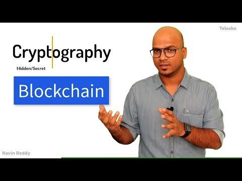 Cryptography | Blockchain